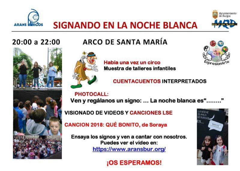 SIGNANDO-EN-LA-NOCHE-BLANCA.jpg