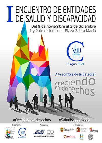 cartel-I-Encuentro-Entidades-Salud-y-Discapacidad.jpg