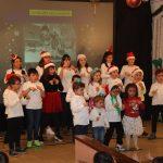 Festival de Navidad