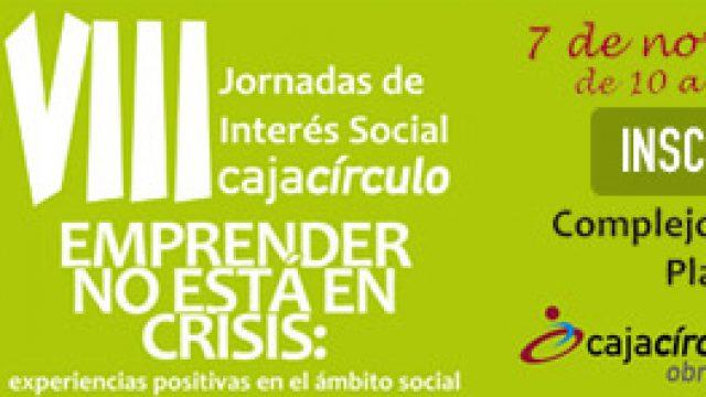 VIII_jornadas_interes_socia.jpg