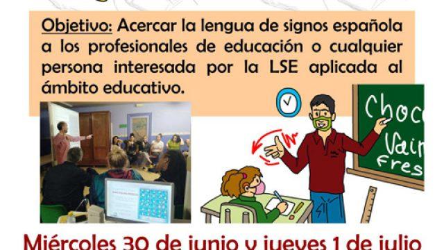 cartel-TALLER-AMBITO-EDUCATIVO2.jpg