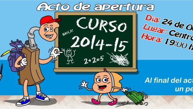 invitacion-Vuelta-al-Curso-Escolar.jpg