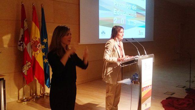 premios_eduacion_accesibles.jpg